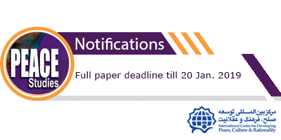 Full paper deadline till 20 Jan. 2019